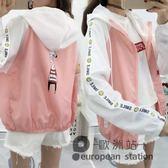 連帽外套/夏裝新款短款防曬衣春夏學生韓版寬鬆休閒百搭長袖薄女「歐洲站」
