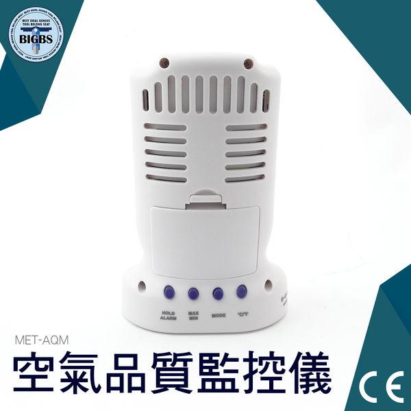 利器五金【空氣品質監控儀】偵測器 居家 空氣檢測 甲醛 溫度 汽機車 空氣品質