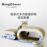 貓抓板鈴鐺多功能耐磨貓抓板貓用品瓦楞紙撓抓板貓玩具磨爪板 超值價