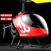遙控飛機回旋直升機充電兒童玩具3-6歲男孩子耐摔成人感應飛行器