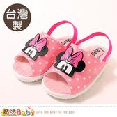 寶寶鞋 台灣製迪士尼米妮授權正版幼兒嗶嗶鞋 魔法Baby