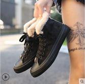 高筒鞋冬季棉鞋女2019學生百搭加絨高筒帆布鞋韓版加厚保暖二棉鞋子 【全網最低價】