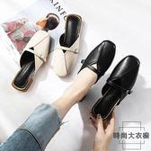 半拖鞋女外穿韓版粗跟奶奶鞋平底大碼百搭包頭涼拖鞋【時尚大衣櫥】