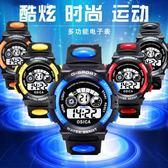 多功能LED運動電子手錶男士夜光防水手錶女孩中小學生兒童手腕錶「歐洲站」