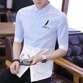 POLO衫 男士短袖襯衫2018夏季新款韓版修身中袖襯衣男寸衫潮流七分袖衣服