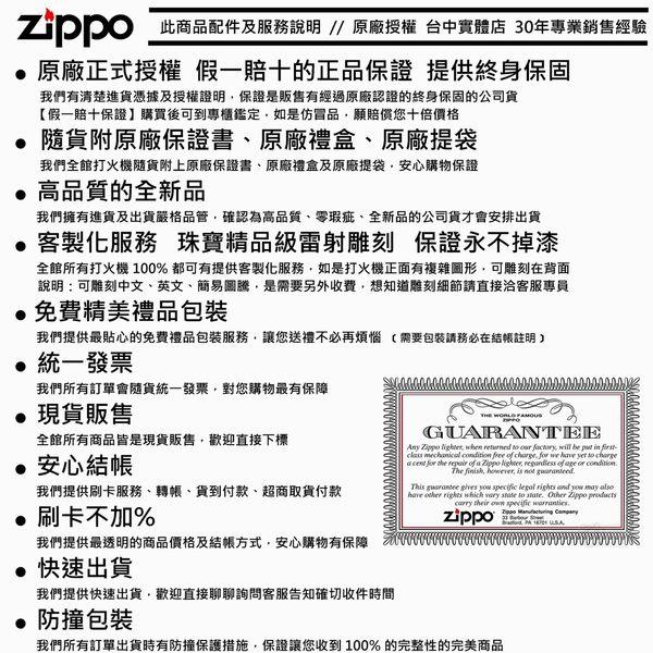 【寧寧精品*台中30專賣店 】鋼琴鏡面 ZIPPO總部60週年紀念款+加送配件精美原廠禮盒組*3266-2