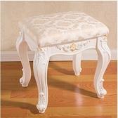白色法式化妝凳簡約現代歐式梳妝臺凳子仿實木美甲凳臥室換鞋凳 快速出貨