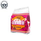 即溶三代純咖啡 商用包裝 500g