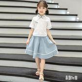 女童漢服2019夏季新款潮儒雅小女孩唐裝中國風時尚兩件式套裝 CJ2255『易購3c館』