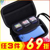 3C防水防撞防震閃充行動電源收納包相機包(5吋適用)【AE08024】99愛買生活百貨