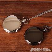 時尚復古翻蓋品質光板石英懷錶男女學生禮品掛錶5摺項?錶 格蘭小舖