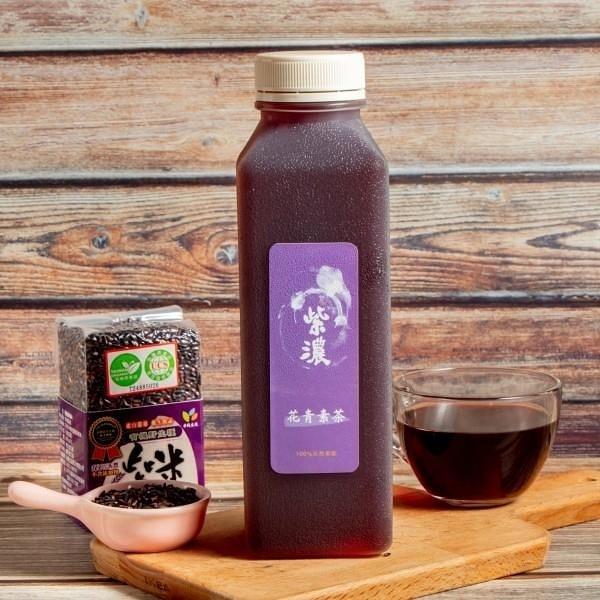 【南紡購物中心】花青素茶飲 紫米茶 900ml 12瓶/組 天然養生飲品【紫濃】