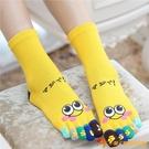 純棉可愛笑臉分腳趾五指襪 中筒彩色女士五指襪【小獅子】