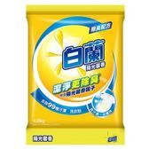 白蘭 陽光馨香 洗衣粉 4.25kg【康鄰超市】