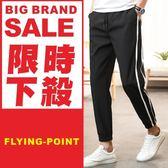 『潮段班』【HJ003096】促銷限定!韓版純棉側邊線條束口褲休閒褲