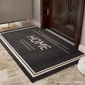 輕奢門口地毯門墊進門地墊入戶門踩腳踏墊子家用廚房腳墊吸水防滑 新品全館85折 YTL
