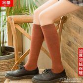 襪子女士加厚款保暖襪長筒純棉襪高筒及膝小腳窄管襪冬季鬆口老年人襪 街頭布衣