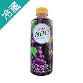 每日C100%葡萄綜合果汁1300ML【愛買冷藏】