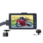 機車行車記錄儀摩托車行車記錄儀機車記錄儀前後雙鏡頭雙錄隱藏式騎行攝像機器 潮流衣舍
