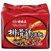 味丹味味A排骨雞麵90g*5包【愛買】