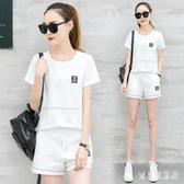 棉質運動套裝 中大呎碼韓版時尚寬鬆短袖短褲兩件式休閒服女裝 TR480『寶貝兒童裝』