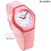 JAGA 捷卡 繽紛時尚 俏皮甜心 心心相印 防水 指針錶 學生錶 女錶 AQ1191-G(粉)