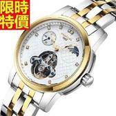 機械錶-陀飛輪自動鏤空精鋼時尚霸氣男腕錶5色66ab35【時尚巴黎】