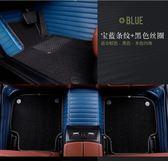 奧迪腳墊 款專用新A6L A4L Q5 Q3 A3 A5 Q7T A8L汽車全包圍腳墊