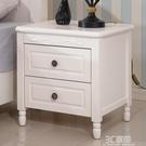 歐式白色實木床頭櫃美式現代簡約儲物櫃中式整裝床邊全實木小櫃子 3C優購
