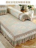 歐式沙發墊布藝四季通用亞麻北歐組合沙發套全包萬能套罩防滑U型   《圖拉斯》