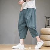 哈倫褲男潮牌韓版寬鬆夏季薄款大碼棉麻luoboku蘿卜褲七分燈籠褲 現貨快出
