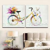 浪漫自行車現代簡約抽象畫客廳油畫雙聯畫掛畫兒童房壁畫艾美時尚衣櫥YYS