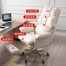 電腦椅 電腦椅老板辦公椅久坐可升降轉椅家用電競椅靠背椅子舒適沙發座椅