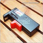☆樂樂購☆鐵馬星空☆電池電壓檢測器/電池測量器*(T06-026)