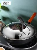 鍋蓋不銹鋼家用炒鍋鍋蓋 玻璃蓋鋼化通用蒸鍋高蓋炒菜鍋大32蓋子30cm JD 【618 大促】