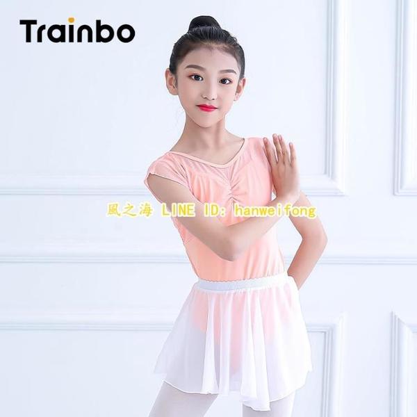 兒童女童舞蹈服芭蕾舞裙短袖夏季跳舞衣練功服少兒表演中國舞服裝【風之海】