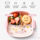 可愛兒童餐具套裝寶寶餐盤吸盤式分格學吃飯訓練輔食碗勺叉【少女顏究院】
