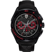 FERRARI 法拉利時尚流行速度運動錶/0830344