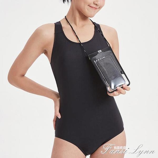 Keep旗艦店手機防水袋游泳漂流溫泉密封袋潛水套透明防雨觸屏防塵 范思蓮恩