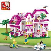 女孩益智玩具別墅兼容積木拼裝城市系列益智玩具公主城堡13款可選 聖誕節87折