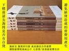 二手書博民逛書店十月長篇小說2018年罕見2、3、4、5、6(五本合售)Y269331