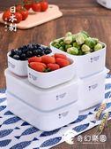 便當盒-日本家用微波爐專用飯盒便當盒冰箱水果保鮮盒塑料長方形食品盒子-奇幻樂園