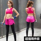 瑜珈服套裝(兩件套)-緊身速乾假兩件慢跑女運動服5色73oc14【時尚巴黎】