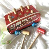 兒童早教玩具 女孩寶寶嬰幼兒開髮益智力打地鼠玩具男孩子1-2-3歲 igo