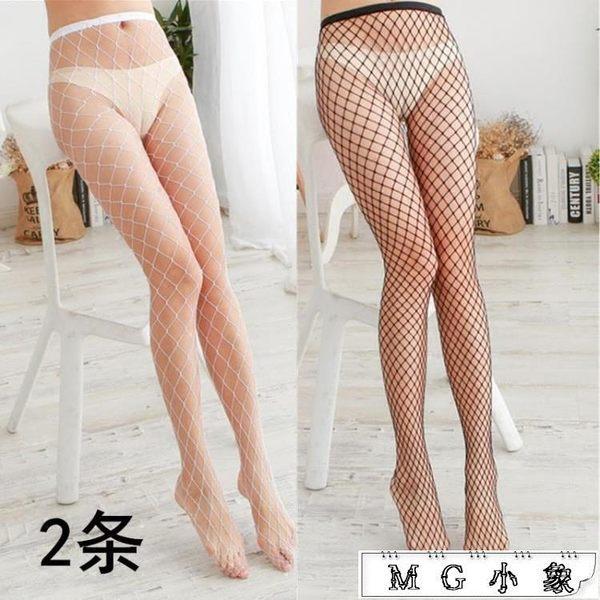 長絲襪 網襪女性感連體黑色漁網襪