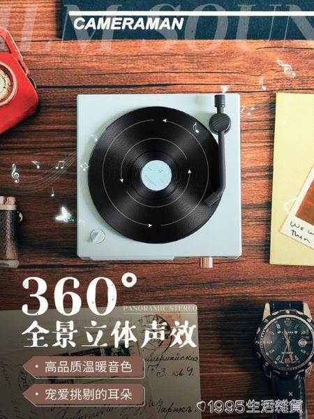 無線原子黑膠藍芽音箱唱片機影響小型音響客廳3d環繞家用可愛少女 1995生活雜貨