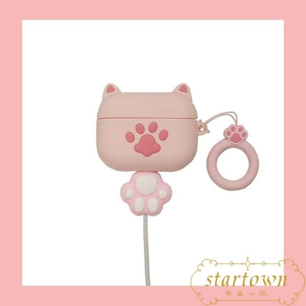 可愛貓爪airpods保護套耳機套3代蘋果無線藍牙【繁星小鎮】