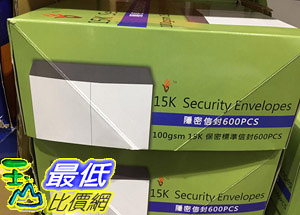 [COSCO代購] C123795 CONFIDENTIAL ENVELOPES 中式隱密加厚標準信封 100GSM 15K/600入