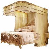 新款u型軌道導軌蚊帳床雙人宮廷公主風蚊帳6*6尺·樂享生活館liv