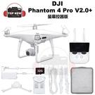 [現貨]DJI Phantom4 Pro...